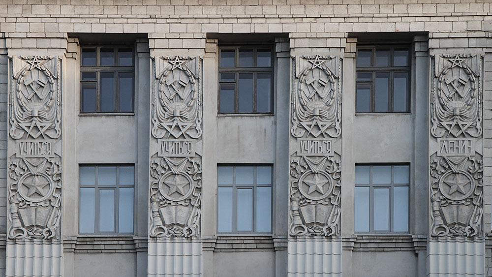 Učiti, učiti i samo učiti (rekao je Lenjin), fasada u Volgogradu, foto: Konstantin Novaković