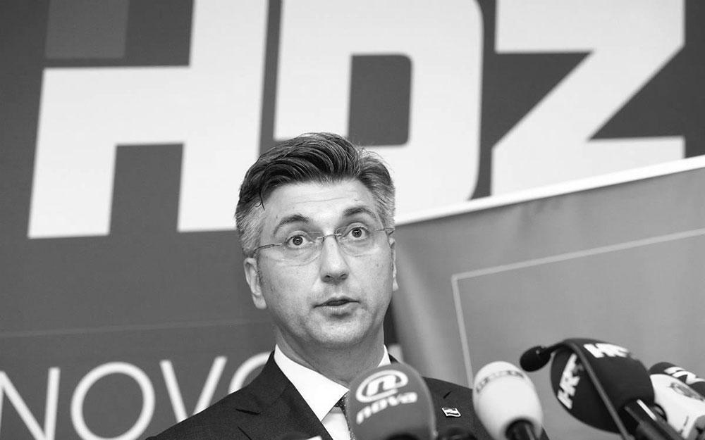 Izbor između Andreja i Plenkovića, foto: Patrik Macek/PIXSELL