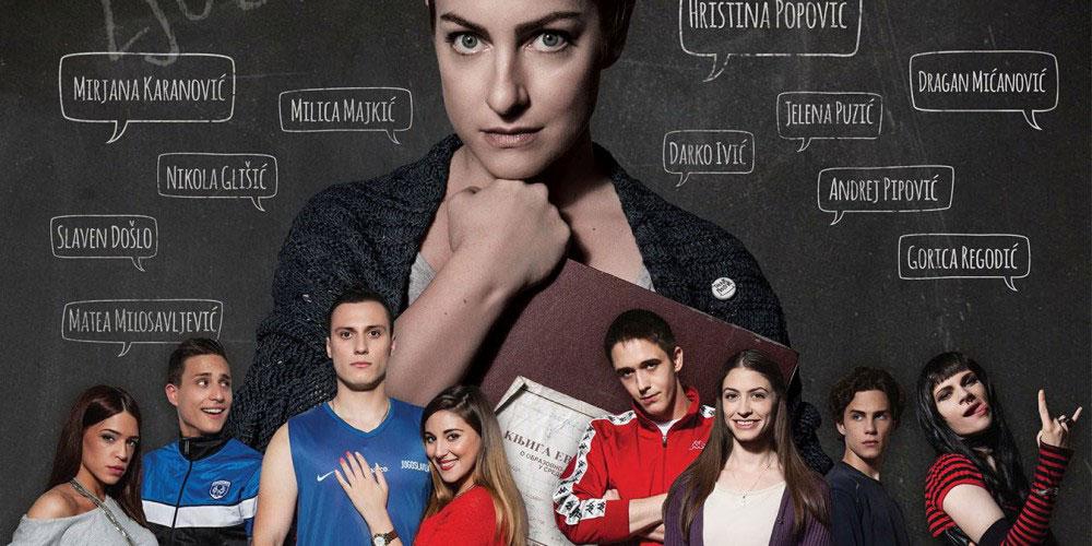 Poster za film Pored mene Stevana Filipovića