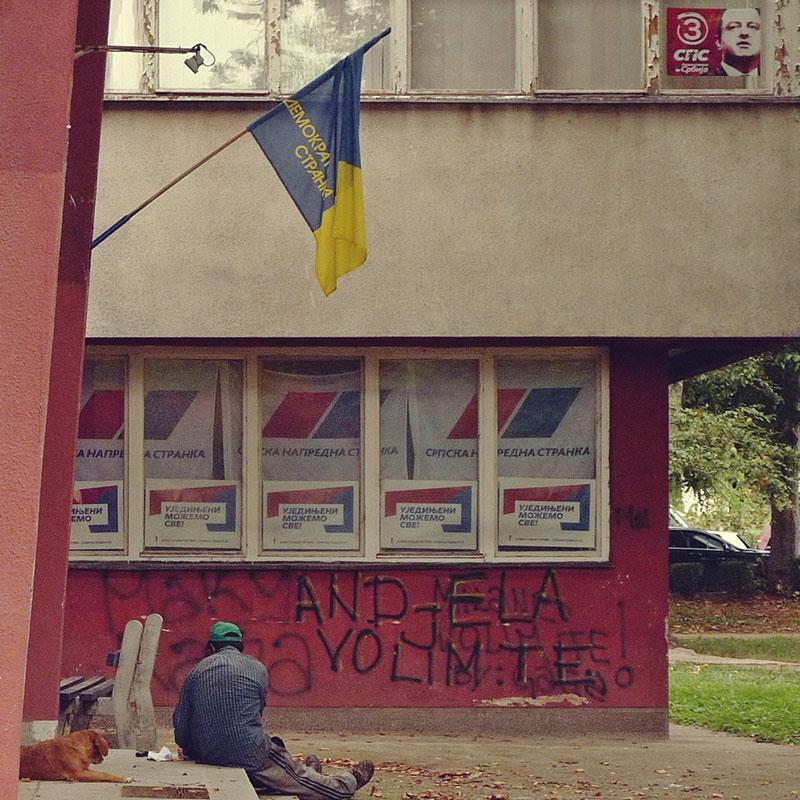 Fotografije čitalaca, Predrag Trokicić