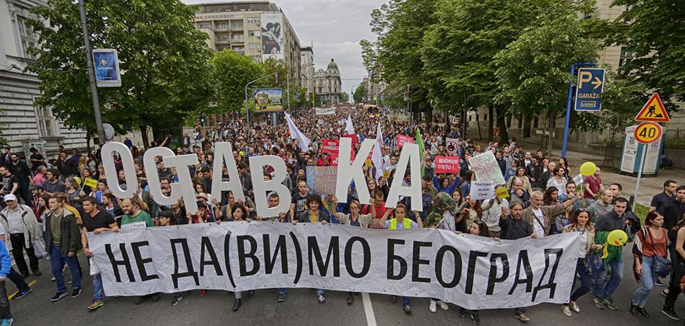 Foto: Aleksandar Anđić