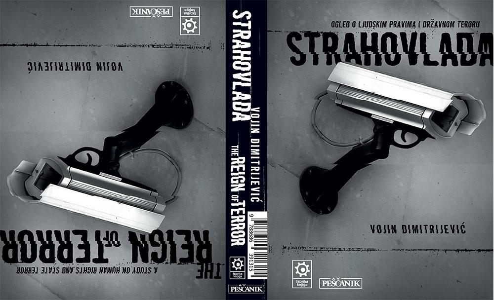 Korice knjige, dizajn: Slaviša Savić