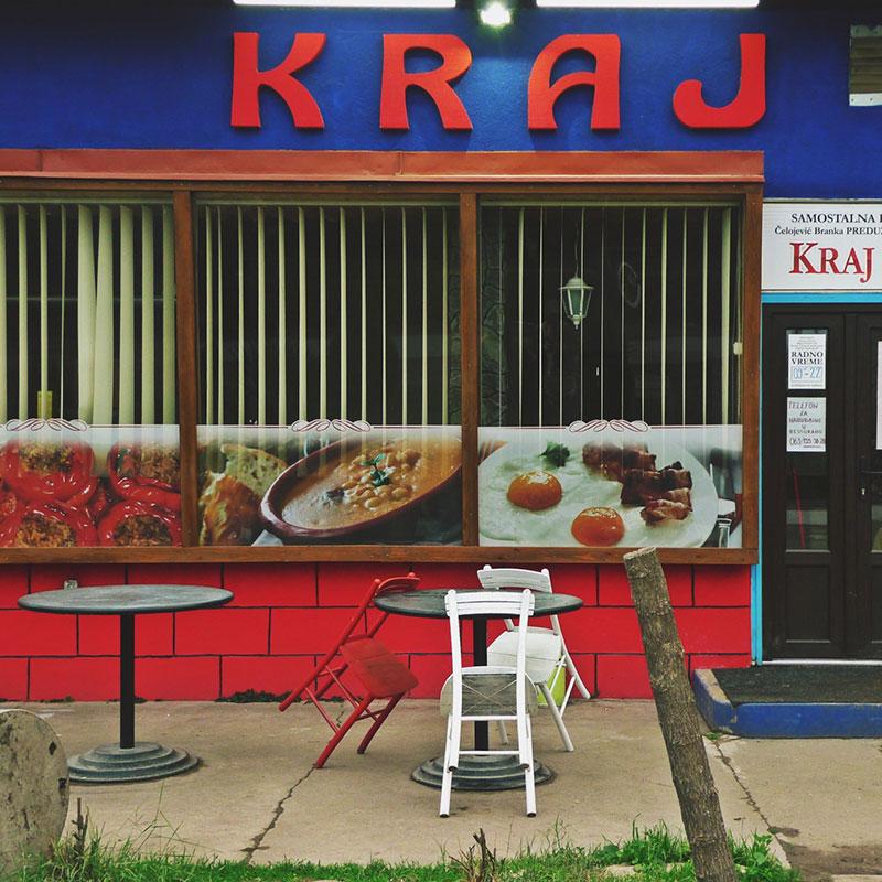 """Restoran """"Kraj sveta"""", foto: Predrag Trokicić"""