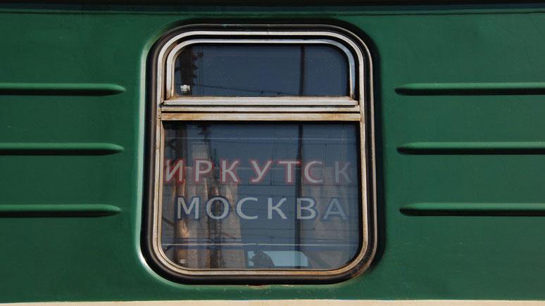 Trans-sibirska železnica, foto: Konstantin Novaković