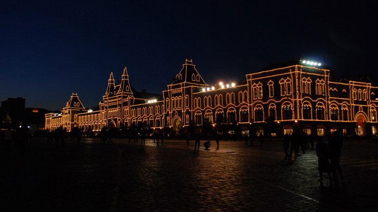 Moskva, foto: Konstantin Novaković