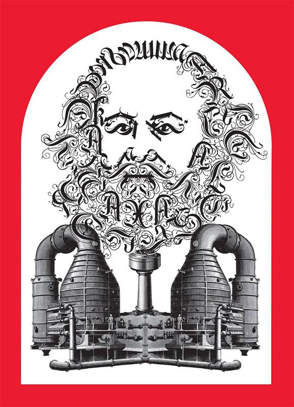 133 godine od smrti Karla Marxa, ilustracija: Roberto De Vicq De Cumptich