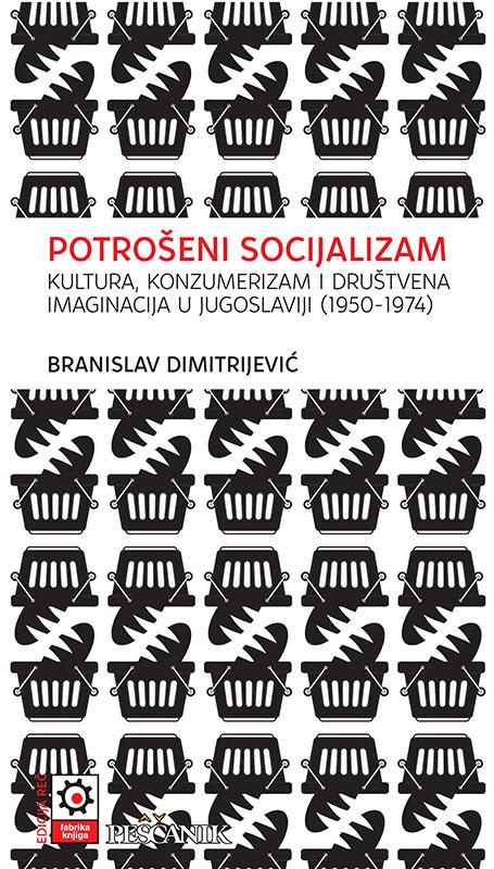 Korice, dizajn: Olivera Batajić