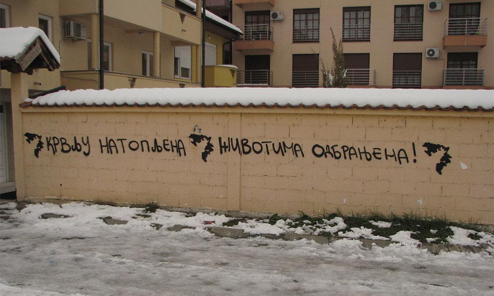 Banjalučki grafiti