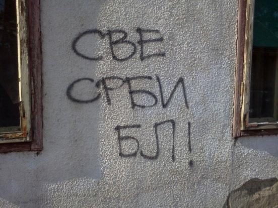 Banjaluka graffiti, foto: Srđan Šušnica