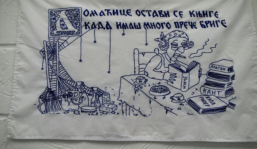 Domaćice, grupa Škart, tekst i ručni rad Brigita Međo, crtež Vladan Nikolić 2007, foto: Neda Radulović-Viswanatha