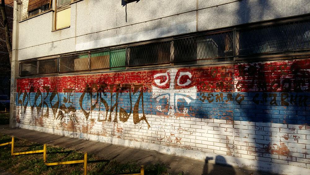 natpis na zidu Kosovo je Srbija