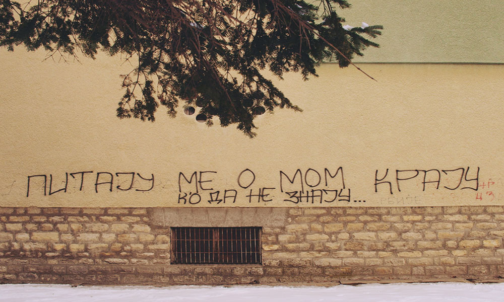 They ask me where I'm from, as if they don't know , user's photos: Predrag Trokicić