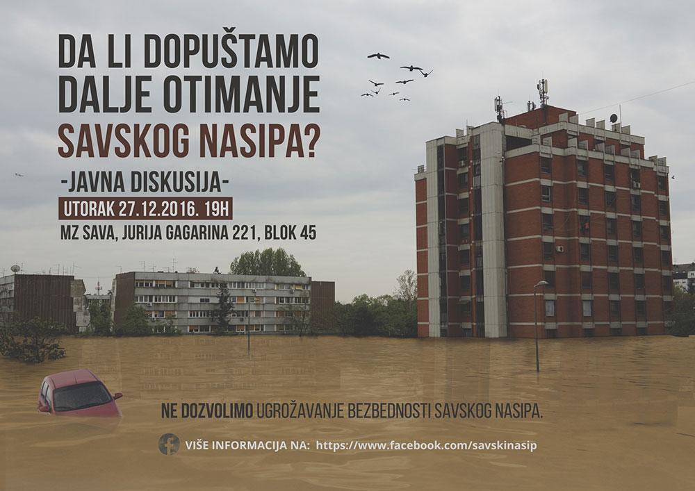 Plakat sa pozivom na javnu diskusiju, dizajn: Ana Đorđević