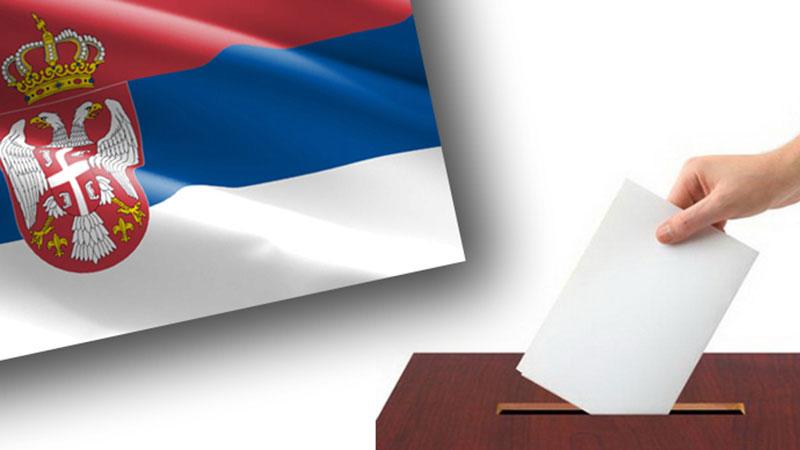 Predsednički izbori 2017