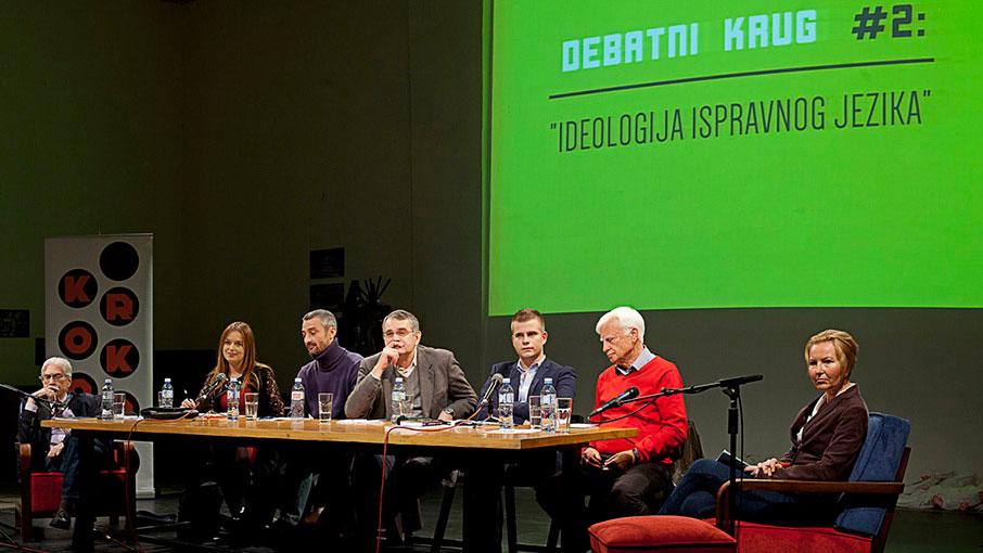 Konferencija u Beogradu, foto: CZKD