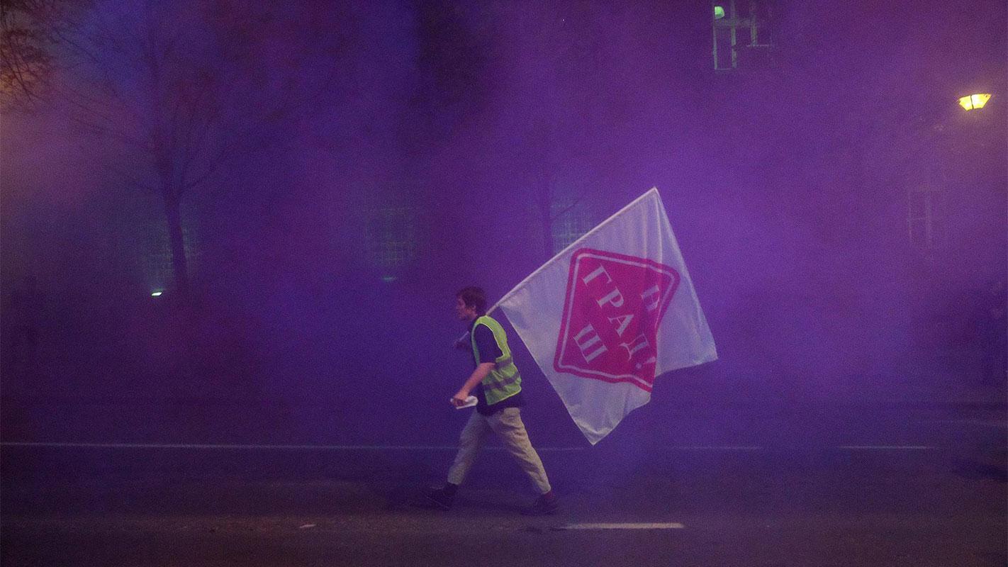 Luka Knežević Strika na protestu (u ruci nosi ovaj govor)