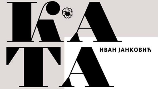 Naslovna strana, dizajn: Jana Oršolić
