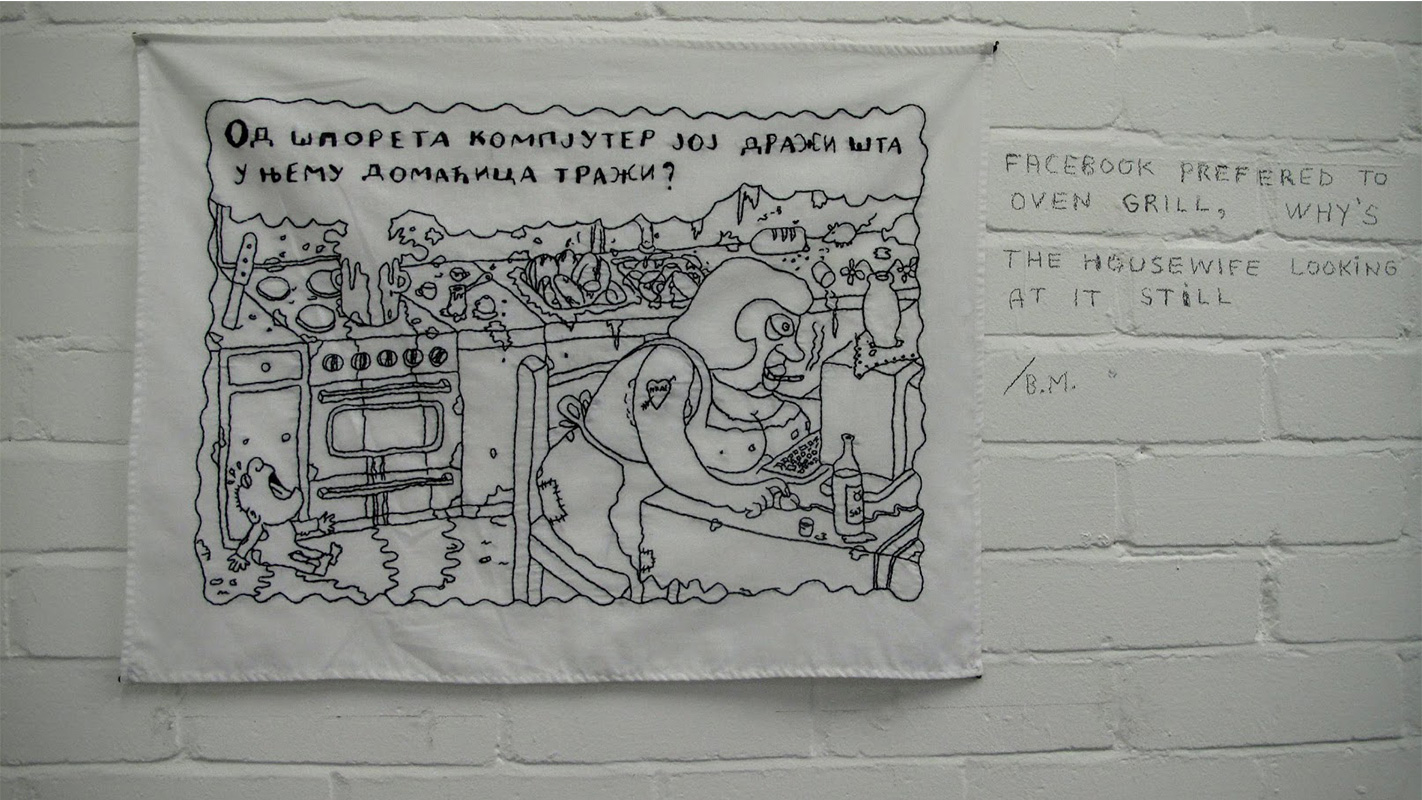 ŠKART, On the origin of wishes, at SPACE, London, foto: Neda Radulović-Viswanatha
