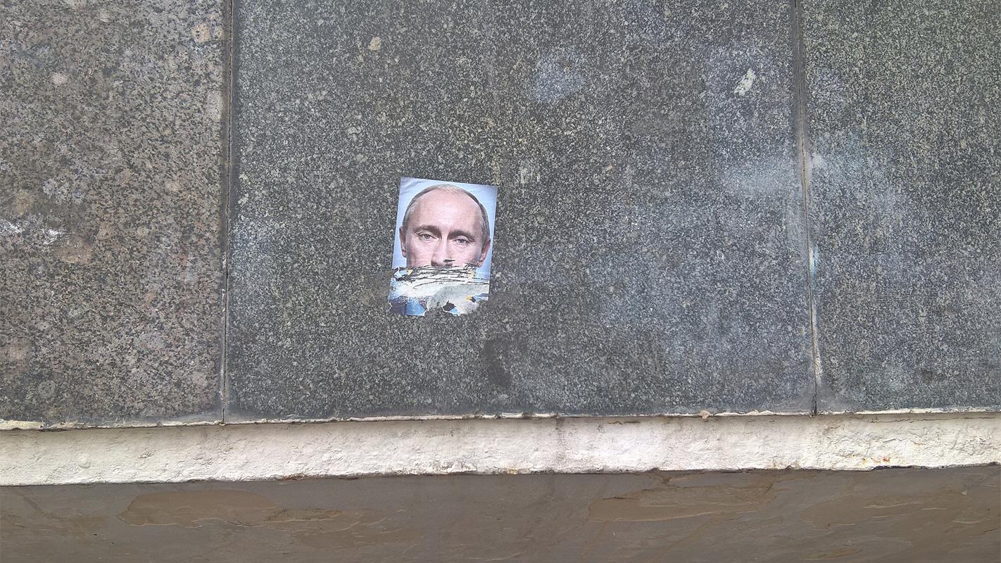 Sankt Petersburg, foto: Đorđe Tomić