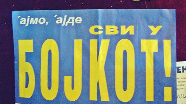 Poziv na bojkot izbora 1997, foto: Predrag Trokicić