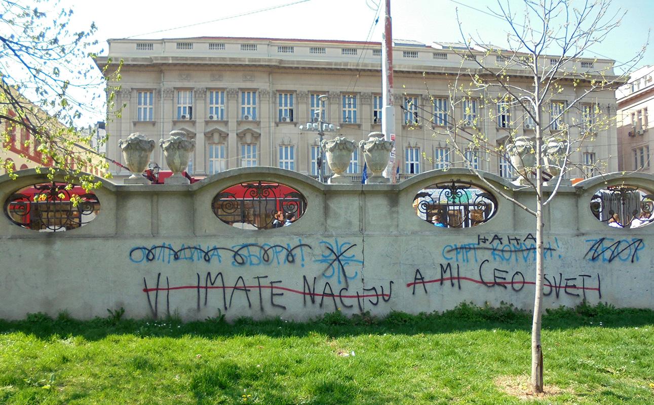 Studentski park, Beograd, foto: Slavica Miletić