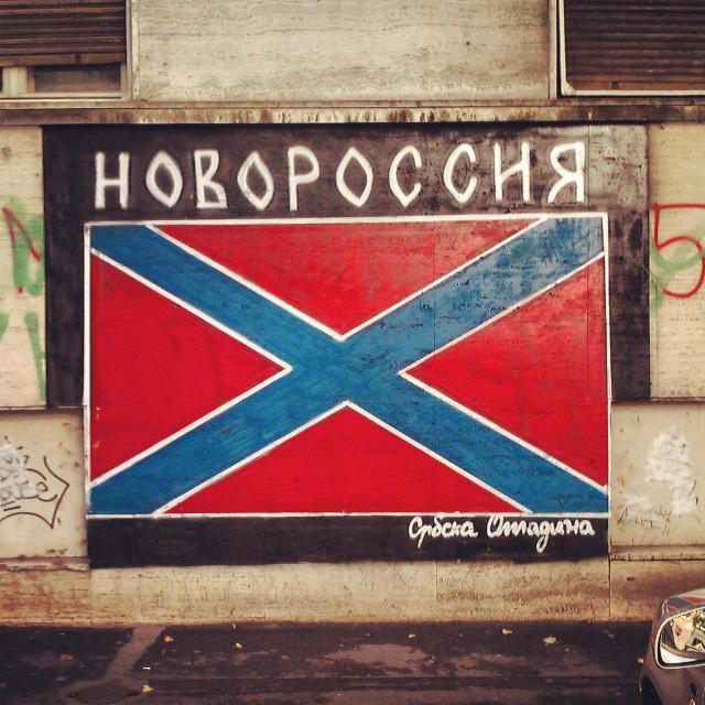 Foto: Zoran Trklja