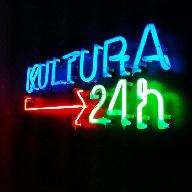 Neonska instalacija Marije Šević ispred zatvorenog Muzeja moderne umetnosti u Beogradu, foto: Biljana Marinković