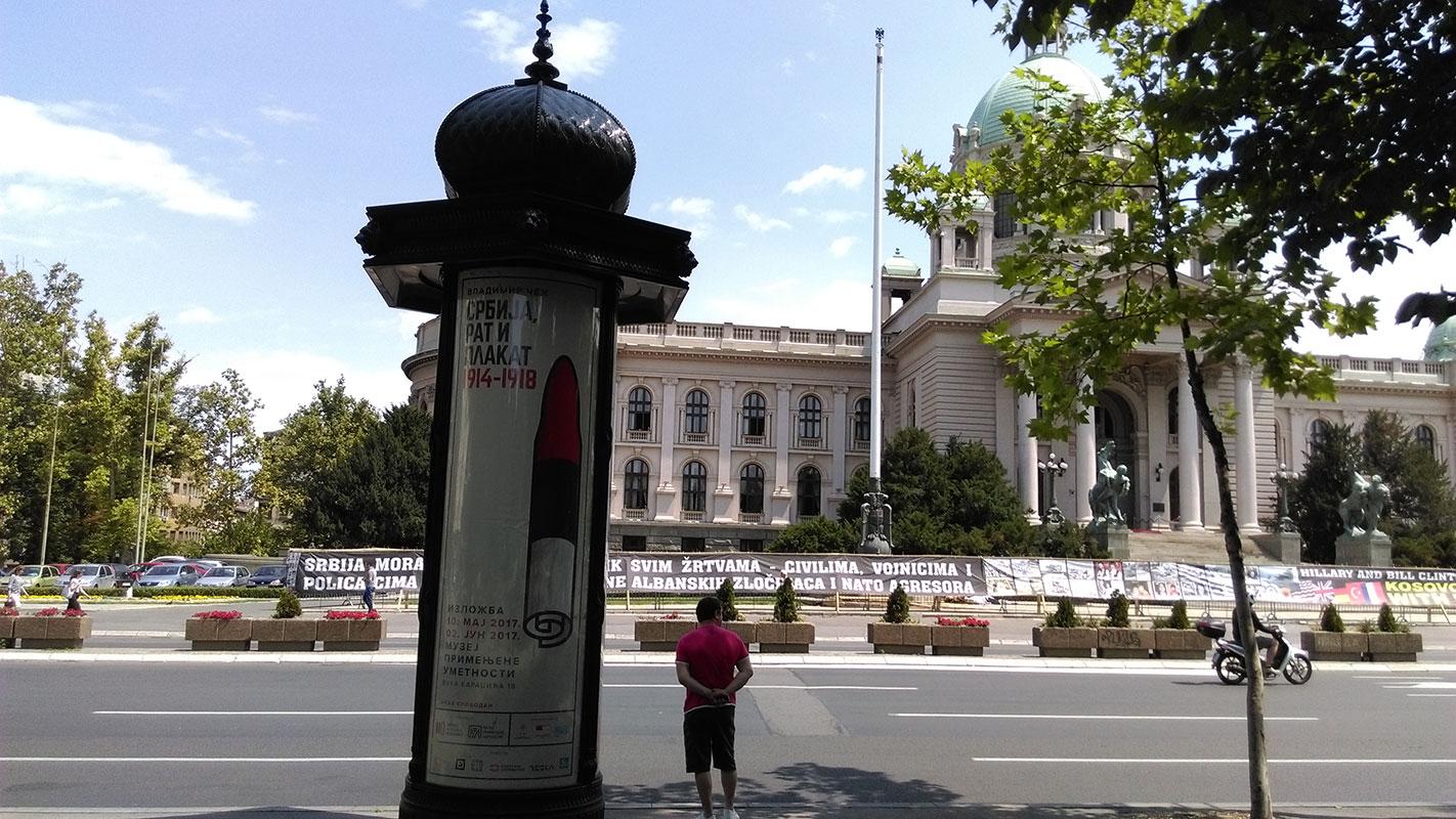 Skupština Srbije viđena iz Pionirskog parka