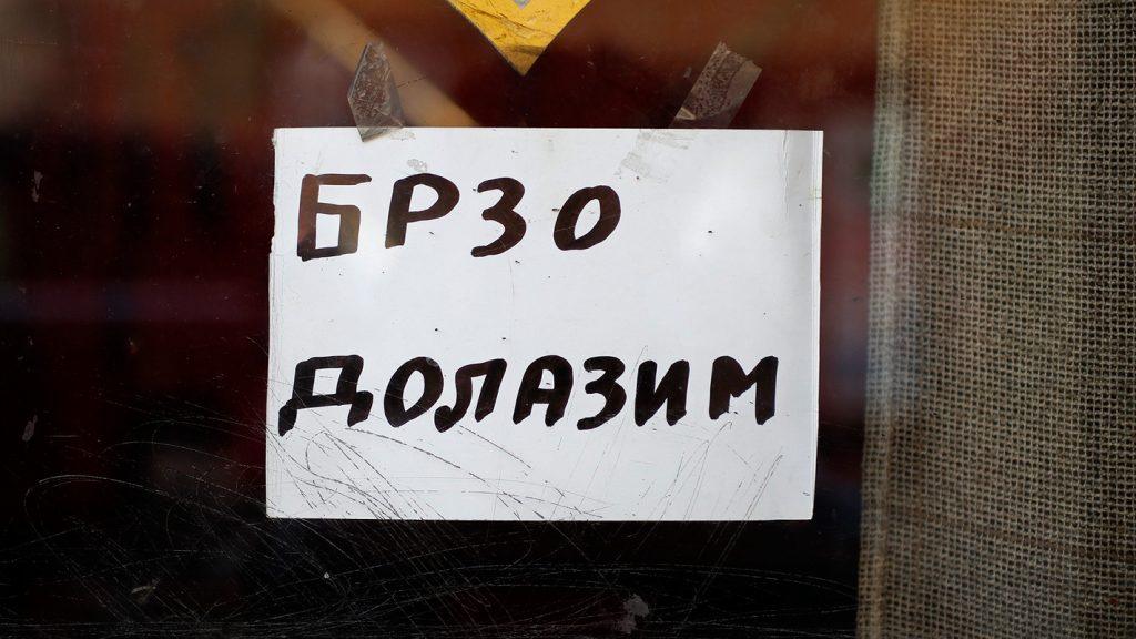 Foto: Arta Merk Kostić