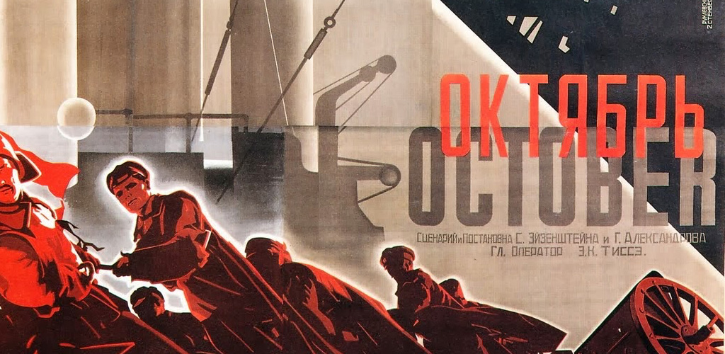 October (1928) Sergei Eisenstein