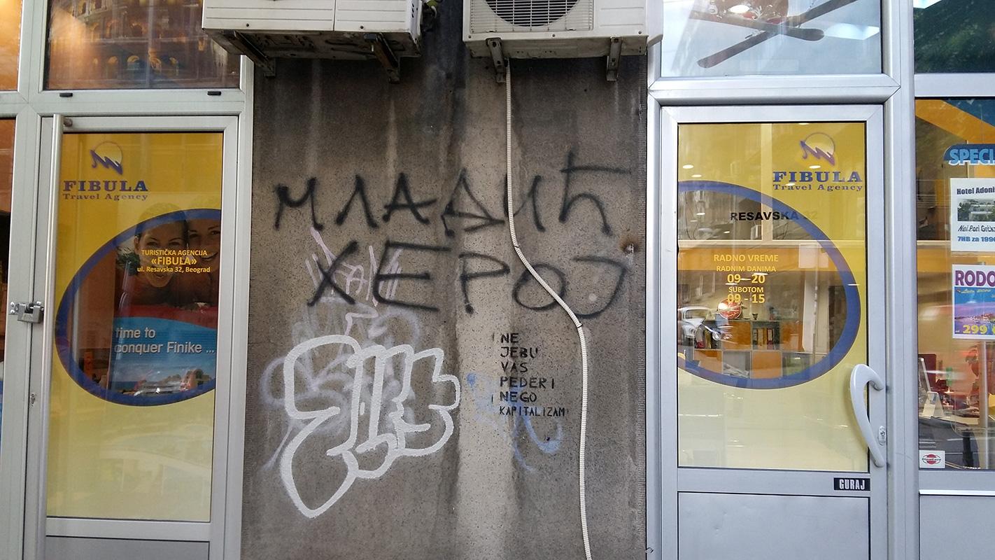 Natpis na zidu: Mladić heroj