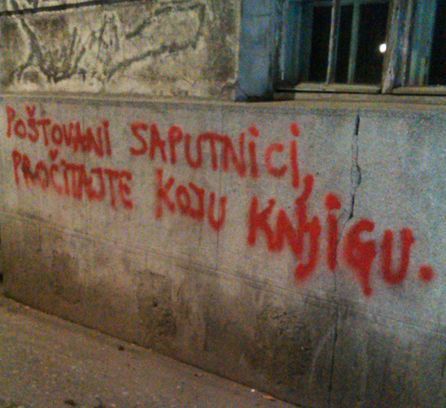 Foto: Biljana Marinković