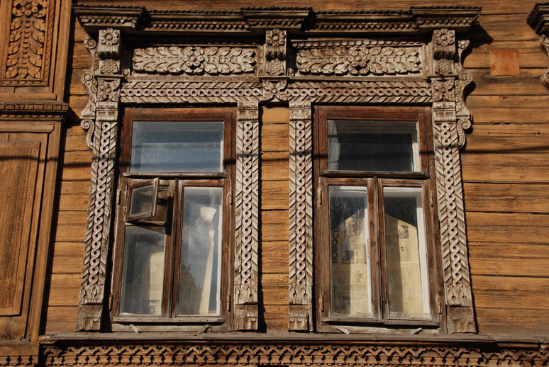 Nyzhni Novgorod, Rusija, foto: Konstantin Novaković