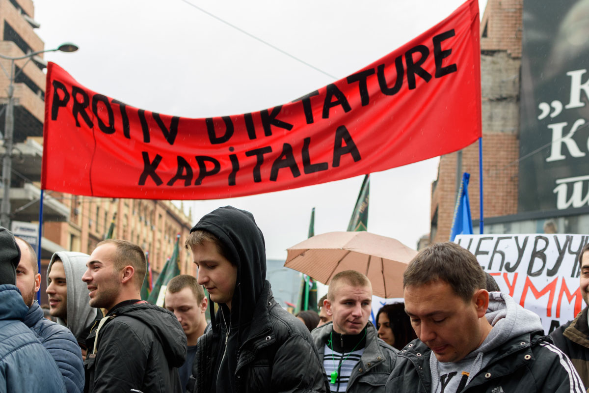 Foto: Ivana Karić