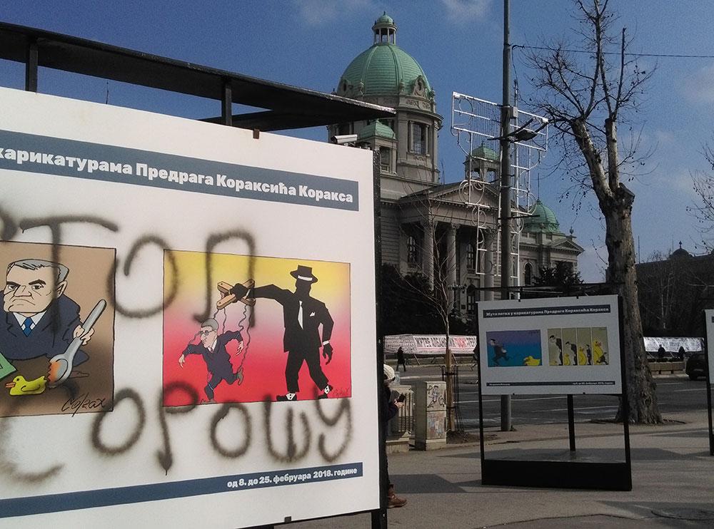 """Uništeni eksponat na izložbi ispred Narodne skupštine """"Žuta patka u karikaturama Predraga Koraksića Koraksa"""", foto: Peščanik"""