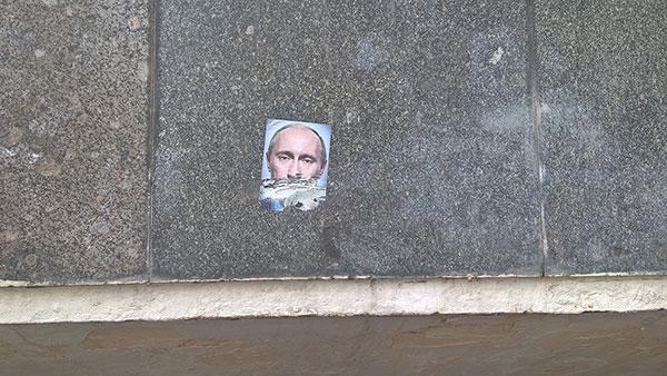 nalepnica sa likom Putina