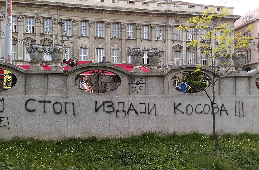 natpis u Studenstskom parku: Stop izdaji Kosova!!!