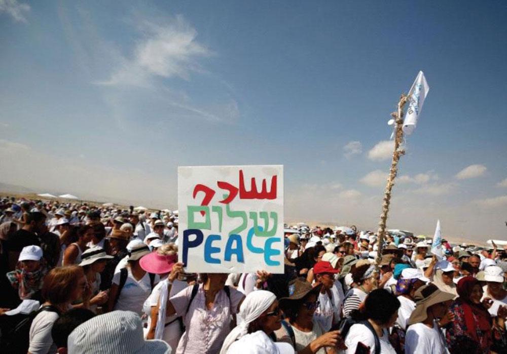 Izraelsko-palestinski antiratni protesti, foto: Reuters