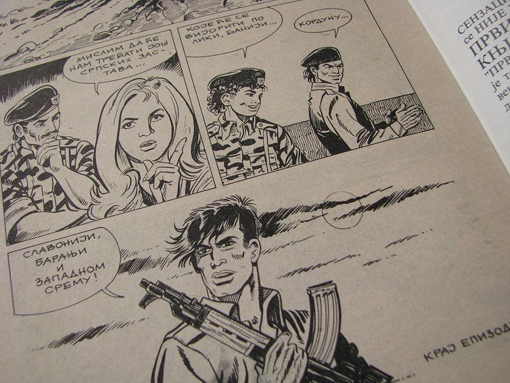 Strip, foto: Đorđe Karan