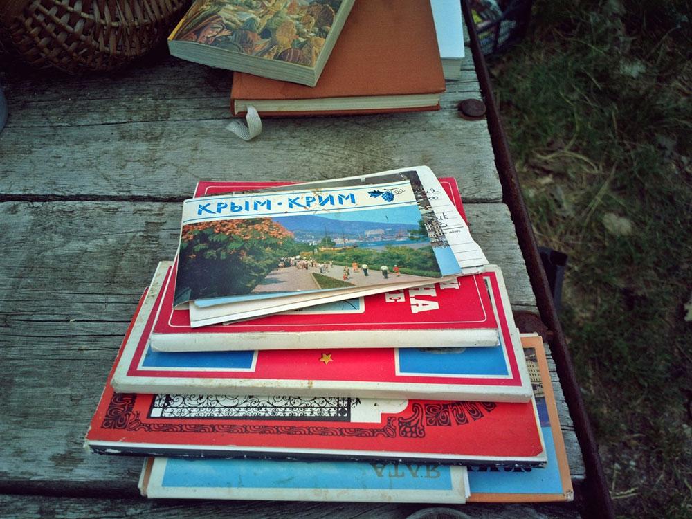 Korice knjige o Krimu