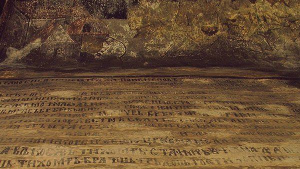 tekst napisan miroslavljevom ćirilicom na zidu crkve