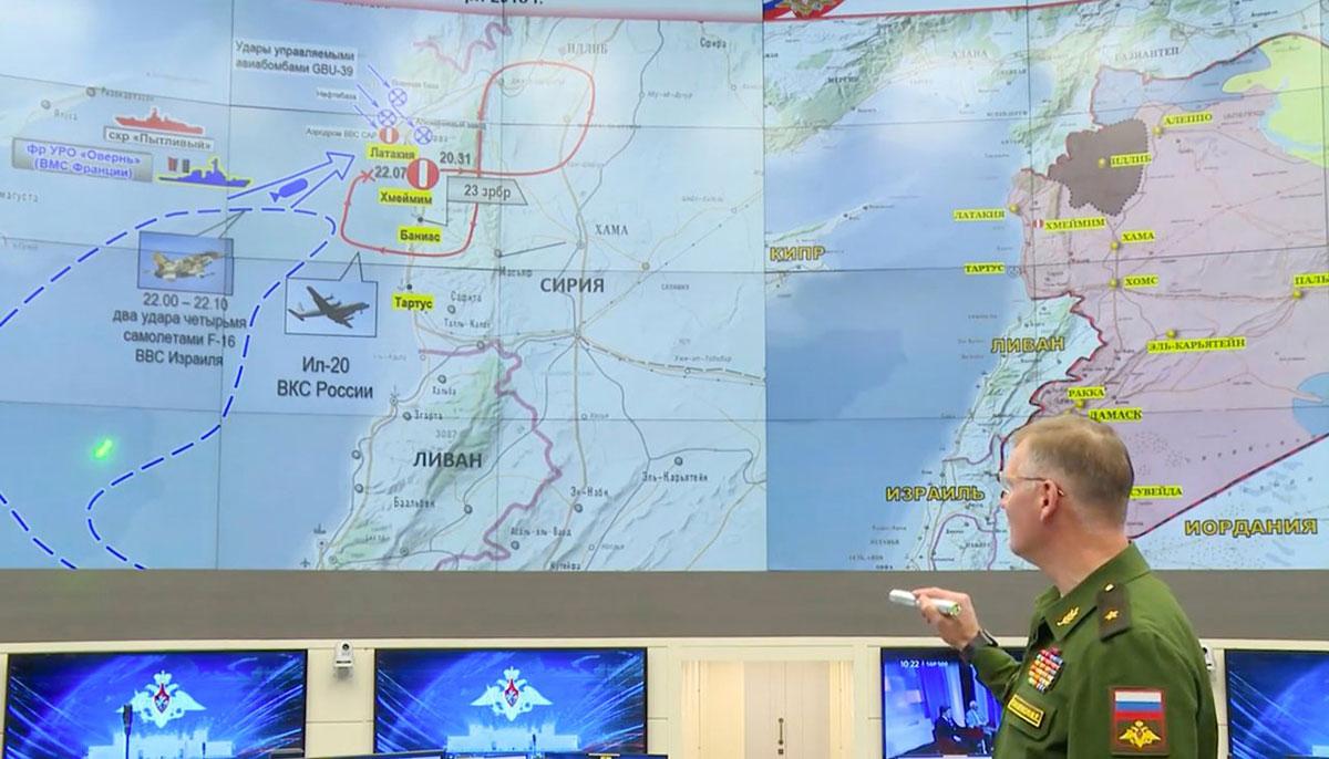 Sekretar za štampu Ministarstva odbrane objašnjava kako je ruski Il-20 srušen, 18. septembra 2018. godine