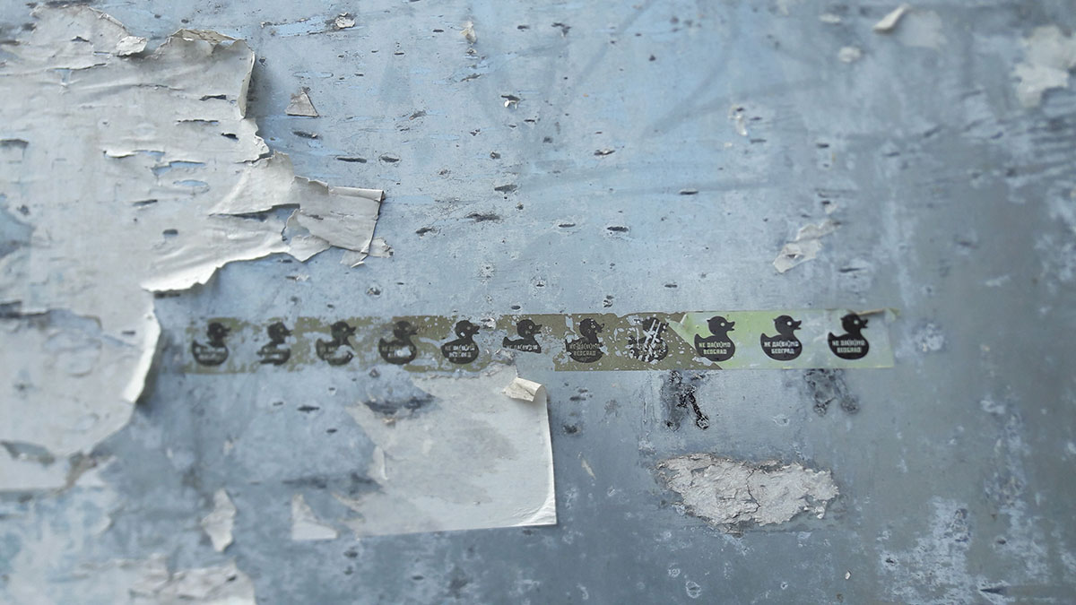 traka na zidu: Ne da(vi)mo Beograd