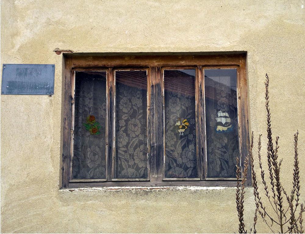 prozori na kući