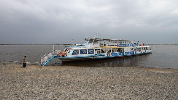 Turistički brod na Amuru, Habarovsk, Rusija