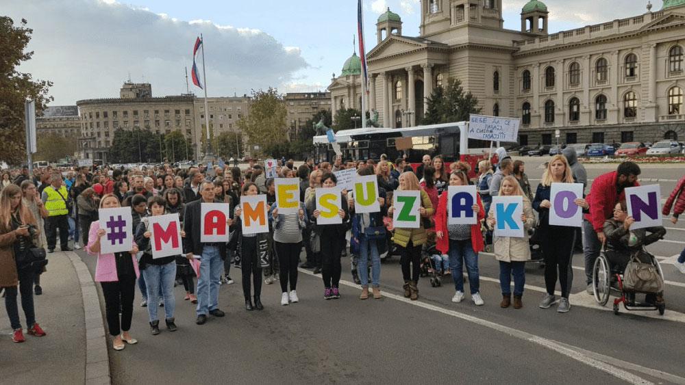 Fotografija sa protesta #MameSuZakon