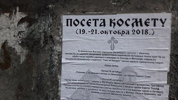 plakat za posetu Kosmetu zalepljen na drvetu