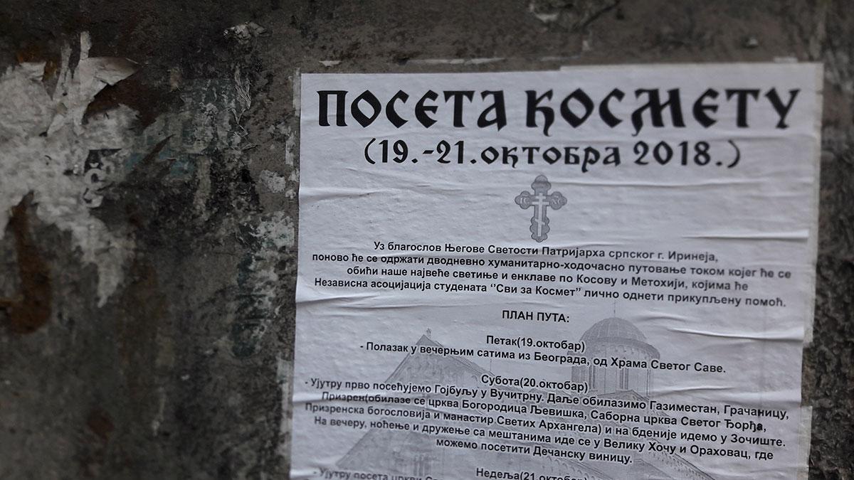 plakat za posetu Kosmetu zalepljen na drvo