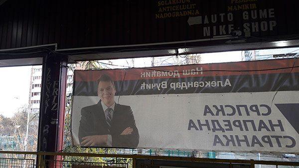 Plakat SNS-a sa likom Vučića i natpisom: Naš domaćin Aleksandar Vučić
