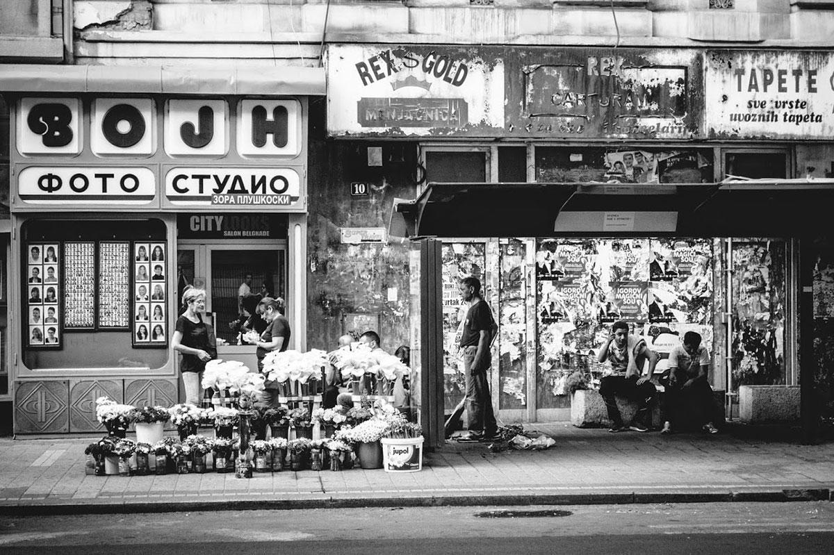 Foto studio Vojn, Vasina ulica, Beograd